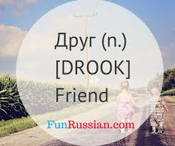 135 best basic russian images on learn russian