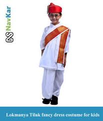 costumes for kids indian freedom fighter lokmanya bal gangadhartilak fancy dress