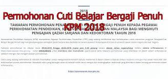 egtukar guru online semakan keputusan 2016 berita malaysia