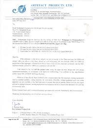 Sample Resume For Housekeeping Job In Hotel Correspondence Issuee Walajapet Poonamalee