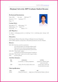 Format For Resume For Internship University Resume Sample My Resume Pinterest Project Management