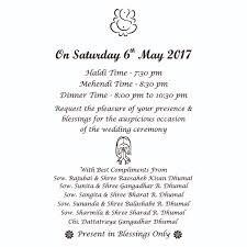 haldi ceremony invitation marathiwedding hashtag on twitter