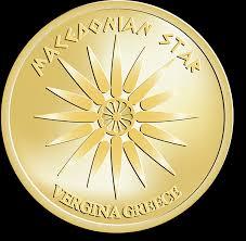 vergina vergina sun macedonian national tokens