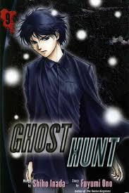 ghost hunt volume 9 spectrum nexus