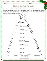 100 ideas christmas worksheets for jr high on emergingartspdx com
