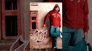 film doraemon cinema milano bhadra telugu full movie with english subtitles ravi teja meera