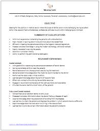 Medical Assistant Resume Samples No Experience by Example Medical Assistant Resume No Experience