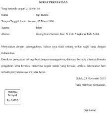 contoh surat pernyataan untuk melamar kerja contoh surat rekomendasi kepala sekolah sdn untuk guru kelas