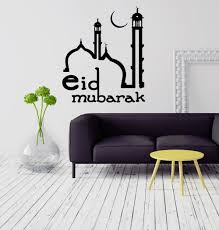 online get cheap wall murals islamic aliexpress com alibaba group eid mubarak islam muslim mosque wall stickers quotes wall sticker vinyl wall decals quotes removable diy