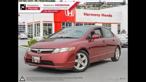 2008 honda civic lx sedan manual harmony honda red u5628a