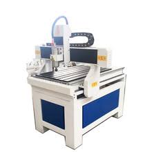 wood sculpting machine buy cnc wood carving machine and get free shipping on aliexpress