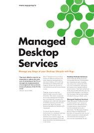 ergo managed desktop services brochure