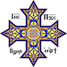 coptic cross wikipedia