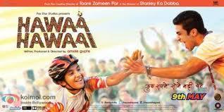 film pengorbanan cinta when a man fall in love film film india ini wajib tonton karena isinya nggak cuma joget dan