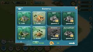 download game sims mod apk data city island 3 building sim 2 1 6 apk mod money android