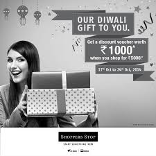 shoppers stop gift card 10 shoppersstop shop rs 5000 get discount voucher diwali offers