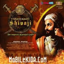 Seeking Theme Song Mp3 Shivaji Maharaj Marathi Mp3 Songs Dj Songs 1
