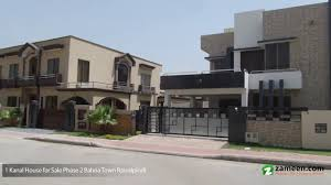 house for sale in bahria town phase 2 rawalpindi youtube