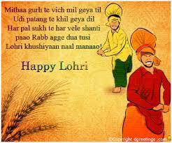 lohri invitation cards lohri punjabi card
