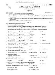 plus 2 chemistry questions tamil nadu educations