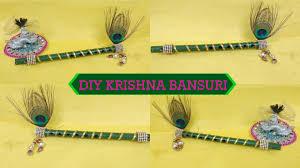 Krishnashtami Decoration Diy Krishna Bansuri Flute Bansuri Decoration Youtube