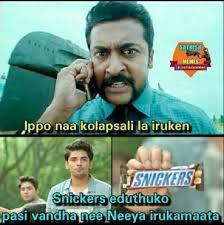 Tamil Memes - tamil memes google search funny memes pinterest memes