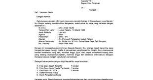contoh surat lamaran kerja dalam bahasa inggris dan terjemahannya