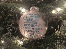 in loving memory gift sympathy ornament sympathy gift