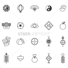 new year items collection of new year items vector image 1972769