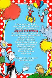 dr seuss birthday invitations dr seuss invitation template best of birthday dr seuss birthday