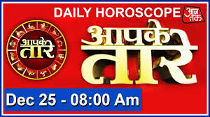 aapke taare december 25th 2016 8 am