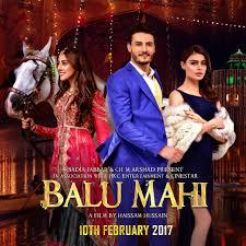 balu mahi movie download mp3 songs with lyrics
