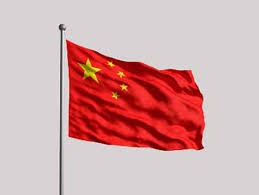 Flag Of Itali Graafix Wallpapers Flag Of China
