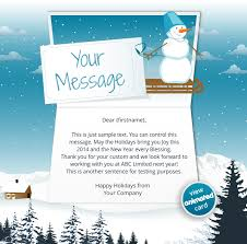 corporate holiday ecards ekarda