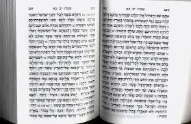 shabbat siddur and chumash for shabbat toraht h ashem