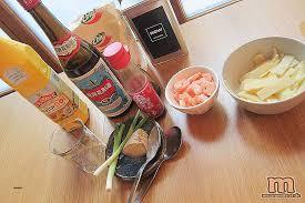cours cuisine asiatique cuisine cours de cuisine asiatique best of shä om i çƒ å et