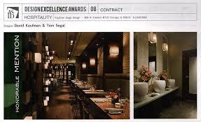 Interior Design Firms Chicago Il Kaufman Segal Design Chicago Interior Design Firm Awards