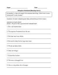 comparing metaphors worksheet 6th grade ela pinterest