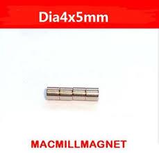 Magnetic Curtain Rod Magnetic Curtain Rod Online Magnetic Curtain Rod For Sale