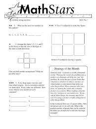 Glencoe Geometry Worksheets Grade 6 Math Stars Fraction Mathematics Physics U0026 Mathematics