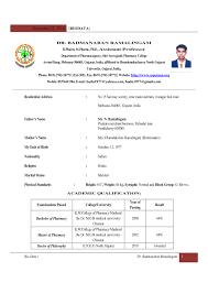resume format lecturer engineering college pdf application sle resume for lecturer resume for study