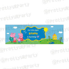 personalized peppa pig birthday banner