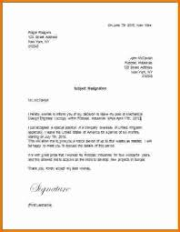oracle financial consultant cover letter