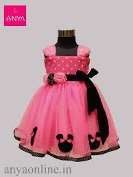 kids frock collection anya boutique coimbatore anya