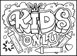fun cool coloring pages coloring