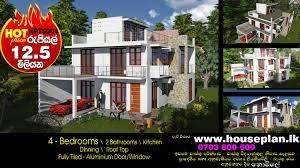 sri lanka house plan best price of house contruction best