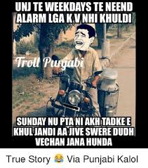 Meme Punjabi - fresh ✠25 best memes about punjabi wallpaper site wallpaper site