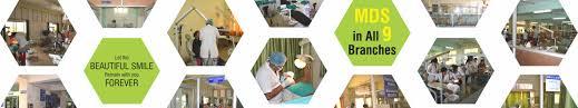 pedodontics thesis topics dental mds bds colleges in bhilai chhattisgarh rungta group of prevnext