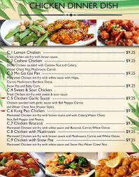 base cuisine pho garden cuisine menu urbanspoon zomato