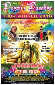 headley all inclusive 2016 trinijunglejuice trini jungle juice